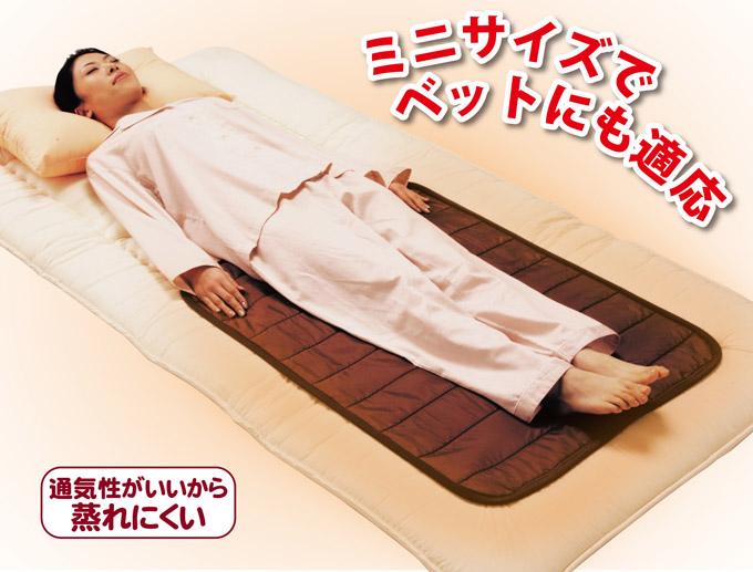寝ている間に岩盤浴気分!