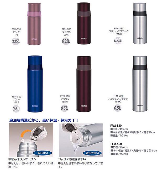 コップ&中せん付きのステンレスボトルは、長時間の保温や保冷が可能です。フルオープンで注ぎやすい中せん、持ちやすいボディなど、軽量・コンパクトで携帯性に優れ、使いやすさ、お手入れのしやすさなどを重視しました。