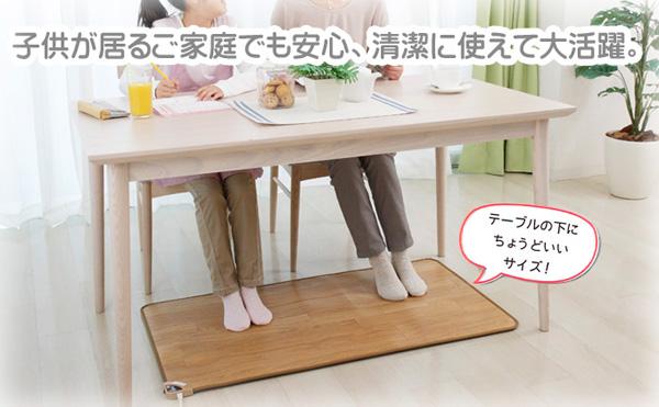 子供が居るご家庭でも安心、清潔に使えて大活躍。 ホットテーブルマット