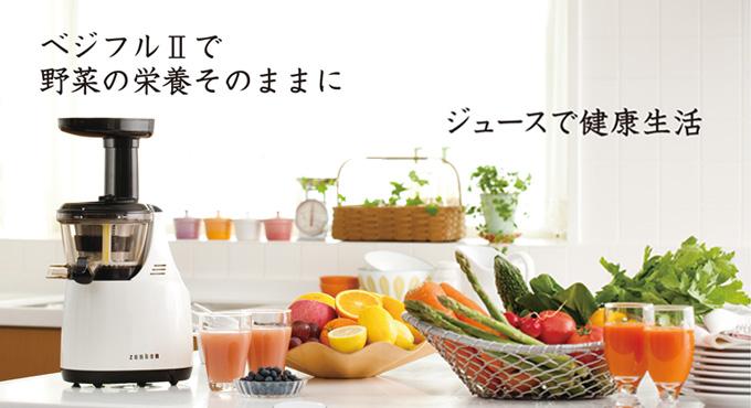 低速搾りだから、青菜などの水分が少ない葉物野菜もフレッシュジュースに!
