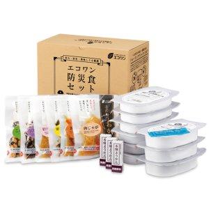 画像1: 【保存料・着色料・遺伝子組換え食品・うま味調味料不使用】 エコワン 防災食 ローリングストックセット