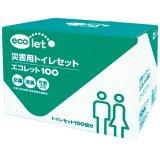 【送料無料】災害用トイレ エコレット100回分 (4人〜5人家族向け)