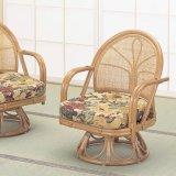籐 回転座椅子2個組 ハイタイプ