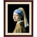 アート額絵 フェルメール F6サイズ 真珠の耳飾りの少女