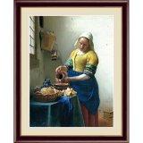 アート額絵 フェルメール F6サイズ 牛乳を注ぐ女