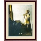 アート額絵 フェルメール F6サイズ 真珠のネックレスを持つ少女