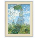 アート額絵 クロード・モネ F6サイズ 散歩、日傘をさす女性