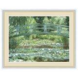 アート額絵 クロード・モネ F6サイズ 睡蓮の池と日本の橋