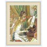 アート額絵 ルノワール F6サイズ ピアノに寄る少女たち