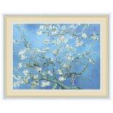 アート額絵 ゴッホ F6サイズ 花咲くアーモンドの木の枝