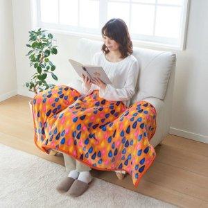画像2: 椙山紡織 電気ひざ掛け サンセットオレンジ