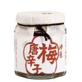 日本の食べる調味料 梅唐辛子