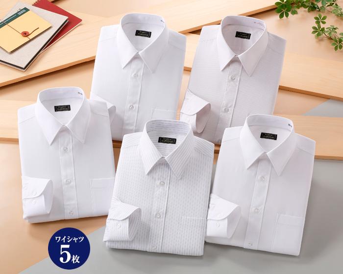 『銀座・丸の内OLセレクト』ワイシャツセット