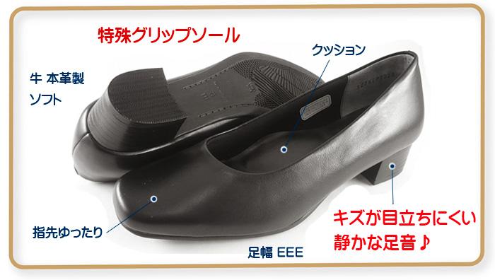 履きこむほどに足に馴染み柔らかくなります。