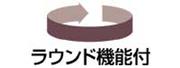 籐回転座椅子(ダークブラウン色)ラウンド機能付