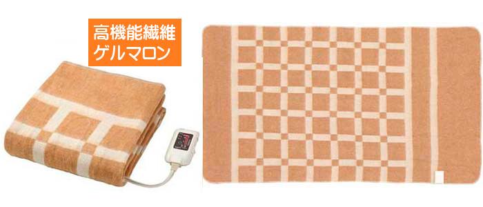 椙山紡織 電気敷毛布(ゲルマニウム) SB-KG101 包み込むように、やわらかく体を暖めます。