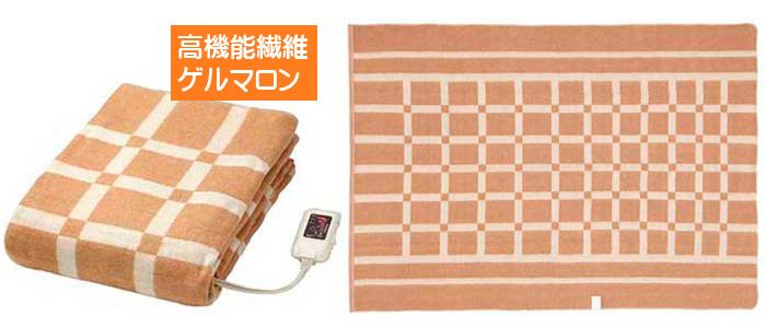 椙山紡織 電気掛敷兼用毛布(ゲルマニウム) SB-KG201 包み込むように、やわらかく体を暖めます。