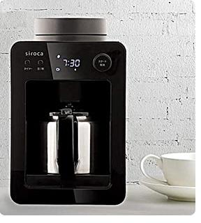 シロカ Siroca 全自動コーヒーメーカー カフェばこ ブラック
