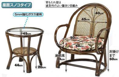 背もたれ部は通気性の良い籐四つ目編み。ワイドな座面と背もたれでゆったりリラックスできます。