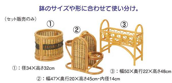 鉢のサイズや形に合わせて使い分け。